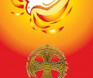 Mass – Pentecost – Year C – Sunday 9th June 2019 – TESSAC
